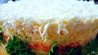 Салат слоёный  «Бунито»