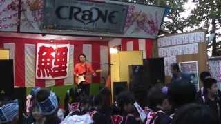 ◆【 KOIGUMI CRaNE(クレイン) LIVE 2013 ⑩ドンナ・サマー(Overfly)⑪アンコール ドンナ・サマー 】 ◆小池町秋まつり 2013.10.6