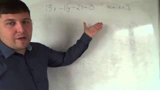 Алгебра 7 класс. 26 сентября. Находим игрек зная икс