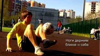 Футбольный Фристайл Обучение. Чеканка мяча сидя