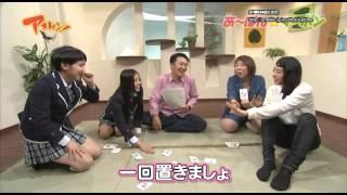 NMB48 あ~ぽん☆マーポン 第2回 2013年12月7日 沖田彩華 木下百花 [アォーン!]