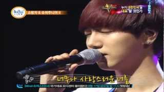 [HD] 120730 Yesung - In My Arms @The Beatles Code 2 (MP3 Download)