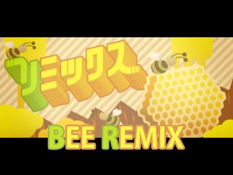 [60fps] Rhythm Heaven Megamix (JP Ver) - Honeybee Remix 2 - Perfect + Star
