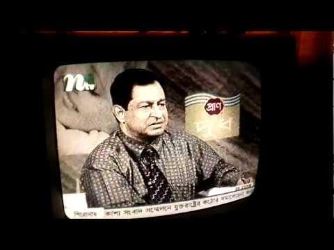 Knee Pain: Professor (Dr.) M.Hafizur Rahman, ntv - 05/04/2012: Part 2