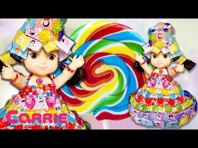 [Dolls&Dolls] 새콤달콤 사탕 큐티 드레스