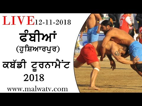 PHAMBIAN (Hoshiarpur) KABADDI TOURNAMENT - 2018 || LIVE STREAMED VIDEO
