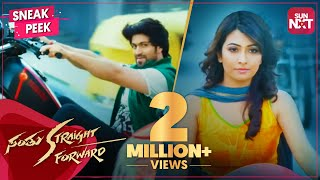 Yash's Love at first sight | Sneak Peek | Santhu Straight Forward | Full Movie on SUN NXT