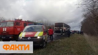 В Ровенской области загорелся автобус с 46 пассажирами