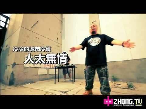 ZHONG.TV MV: KidGod feat. Uprooted Sunshine