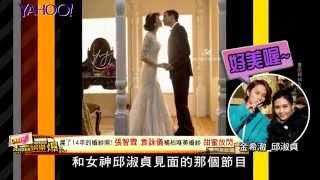 【Yahoo娛樂爆】遲了14年的婚紗照!張智霖、袁詠儀補拍唯美婚紗 甜蜜放閃