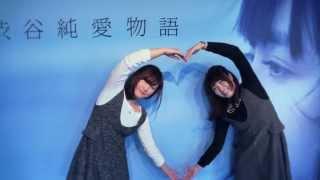 10月21日(火)にO-nestにて開催されたSPICY CHOCOLATEニューアルバム「...