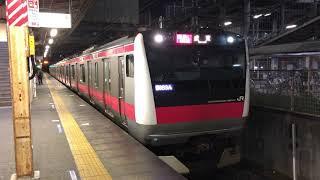 E233系5000番台ケヨF52編成土気発車