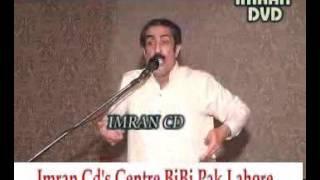 vuclip Allama Ghazanfar Abbas Biyan Dolat Khadeja ki