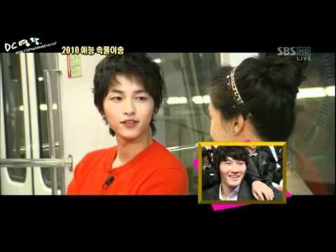 sång Joong KI Hyo RIM dating är det bra att ta en paus från dating
