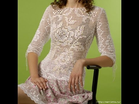 Crochet Patterns For Crochet Blouse Patterns 1206 Youtube