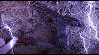 Пистолет на Поисковый Магнит
