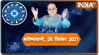 Today's Horoscope, Daily Astrology, Zodiac Sign For Sunday, September 26, 2021 screenshot 1