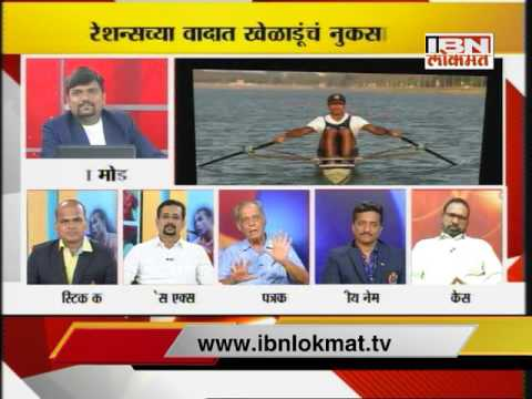 IBN lokmat Special Show on Rio Olympics 2016