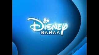 Disney Channel Russia cont. 07.09.14
