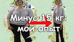 Как похудеть без диет - 1\ To lose weight without diets