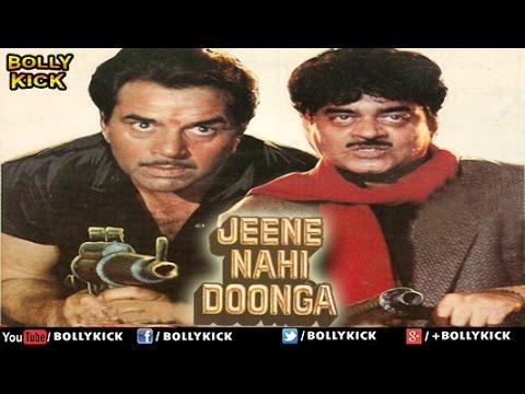 Jeene Nahi Doonga Full Movie | Hindi...