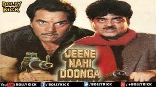 Jeene Nahi Doonga Full Movie | Hindi Movies 2019 Full Movie | Dharmendra | Action Movies