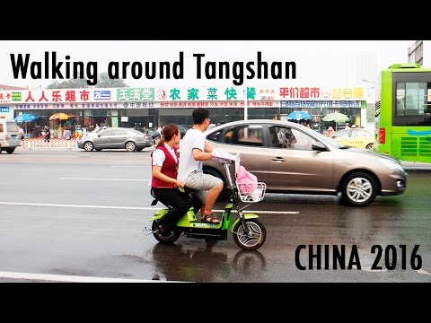 TRAVEL VLOG CHINA: Looking Around Chinese Rural Town // 中国旅行;去唐山市玩