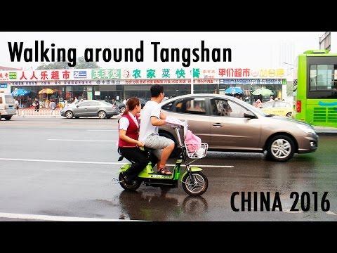 TRAVEL VLOG CHINA: Looking Around Chinese Rural Town // 中国旅行;去唐山市玩