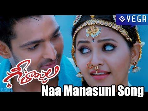 Geethanjali Movie Songs - Naa Manasuni Thaakey Song  - Anjali, Brahmanandam, Srinivasa Reddy