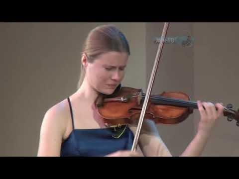 В Жуковской детской школе искусств №1 прошел концерт С.Внуковой (скрипка).