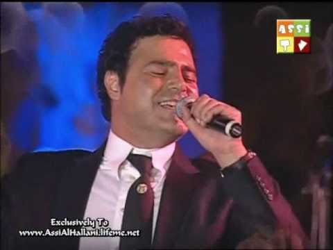 عاصي الحلاني  مثل الكذبة و عبد القادر   Assi El Halllani  Metel ElKezba & AbdelKader