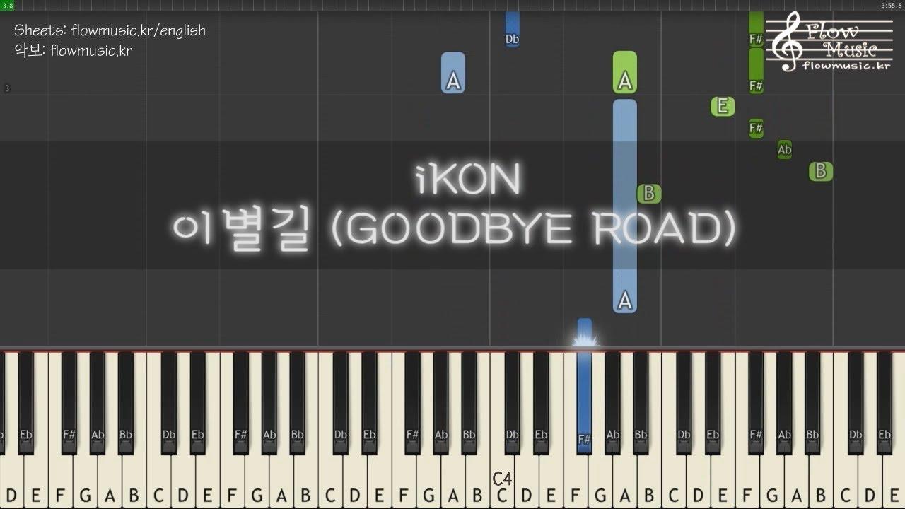 아이콘 Ikon 이별길 Goodbye Road Piano Tutorial 피아노 배우기