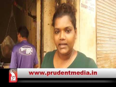 Prudent Media Konkani News 18 Feb 18 Part 2