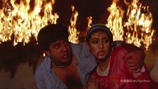 নিজের গায়ে আগুন ধরিয়ে দিল অপু বিশ্বাস   কঠিন প্রতিশোধ   শাকিব খান   অপু বিশ্বাস   মুভি ক্লিপ Tiger Media