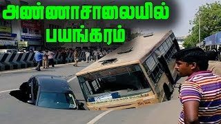 Chennai's Anna Salai Caves in, Bus and Car Trapped in Giant Crater