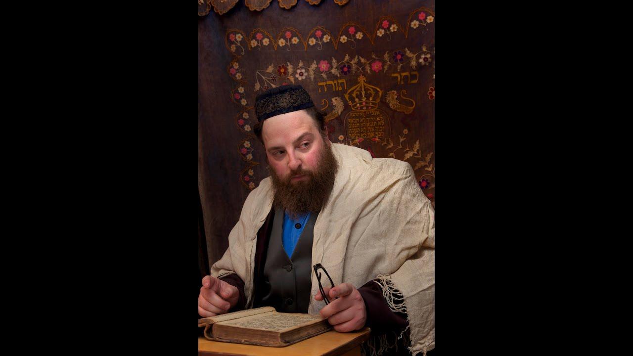 חזן לוסטיג: בתפילת מוסף ~ Cantor Lustig: at Mussaf prayer