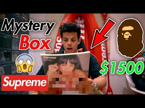 Black Friday Rare Supreme & Bape Mystery Box! (LOOK WHAT I GOT!!!)