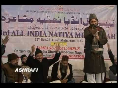 2.Urs Makhdoom Ashraf -3rd All India Natia Mushairah (Sandal Jalalpuri) 22nd Dec 11 *Must Watch*