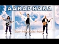 Aaradhana Aaradhana | Raj Prakash Paul | Telugu Christian Song 2017 | video