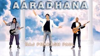 Aaradhana Aaradhana | Raj Prakash Paul | Telugu Christian Song 2017 |