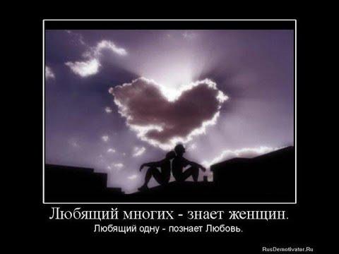 Прикольные слова о Любви