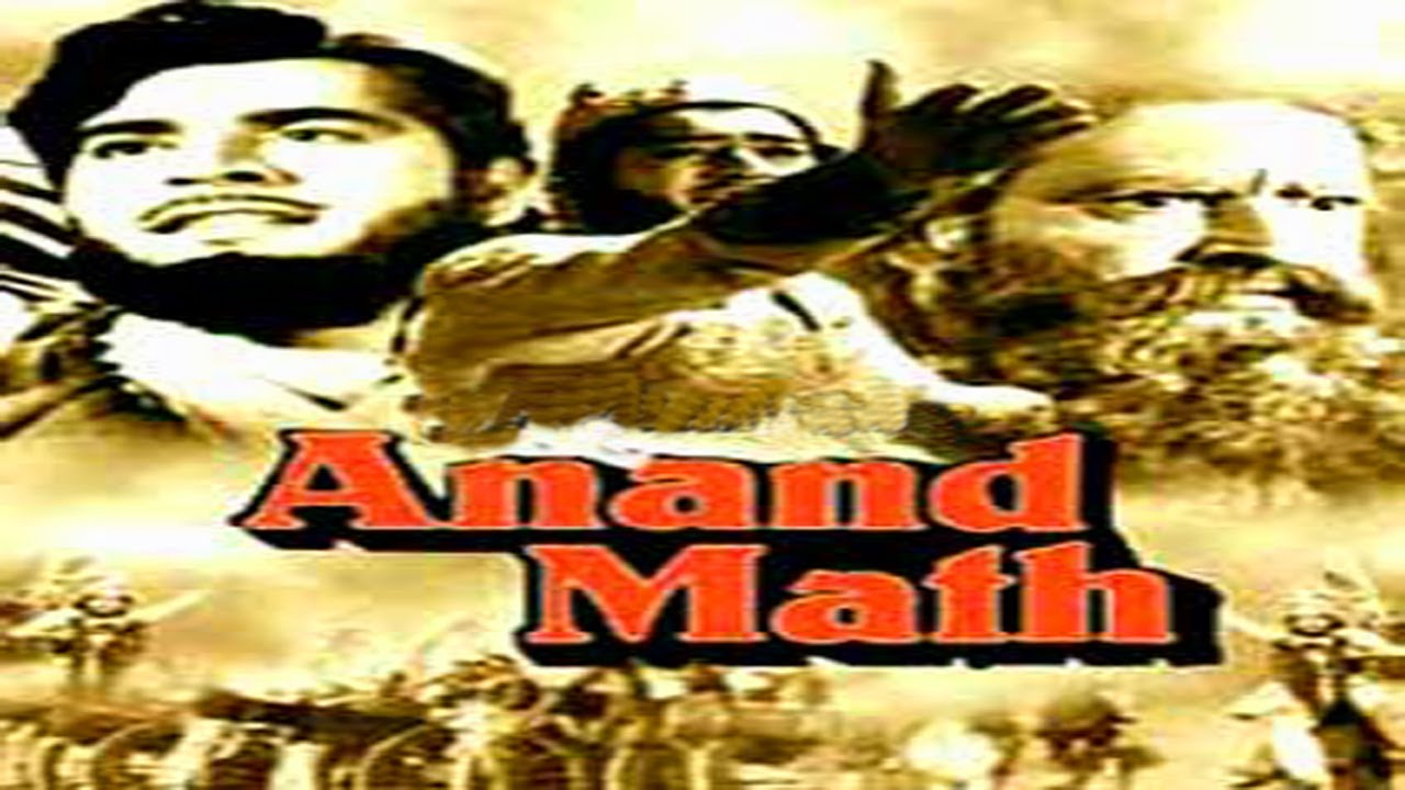 Anand Math आनंद मैथ (1952)│Full Hindi Movie│Bharat Bhushan | Geeta Bali
