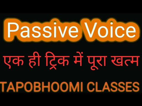 English Grammar Passive Voice|MP SI Online Night classes -1