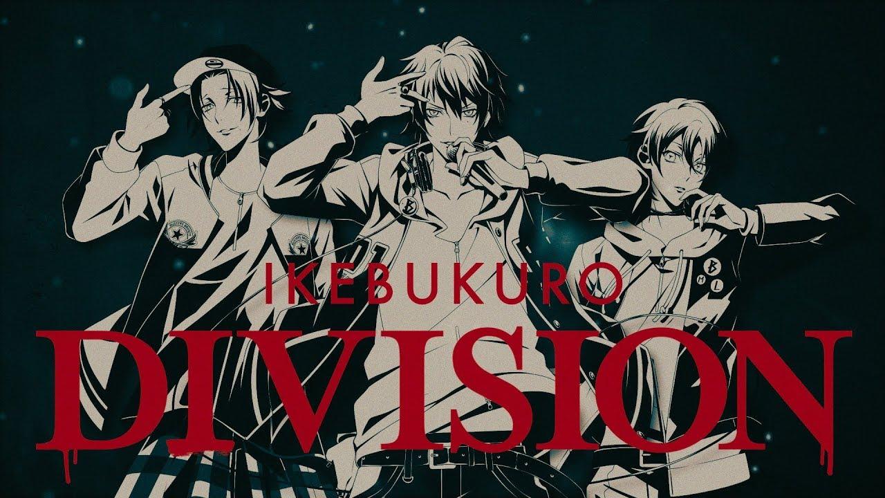 ヒプノシスマイク「Buster Bros!!! Generation / イケブクロ・ディビジョン Buster Bros!!!」Trailer #1
