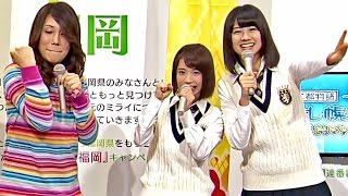 2015.12.13 ON AIR (LIVE) / Full HD (1920x1080p), 60fps 【出演】 若...