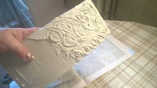 Рельефный красивый декор, вензеля из другой шпаклевки, ответы, способы нанесения