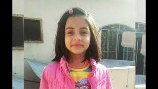 Zainab Ka Jnaza Video |Seven-year-old Masoom Zainab| | justice for zainab Pakistan Kasur