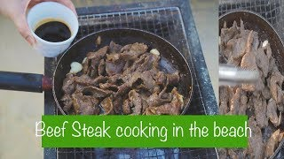 Cooking Beef Steak in the Fuwairit Beach Qatar