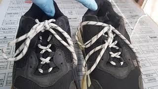 발렌시아가 신발 세탁케어