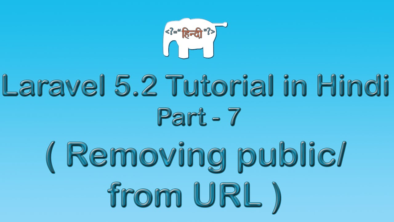 Laravel 5 Tutorial for Beginners in Hindi ( Removing public from URL ) | Part-7